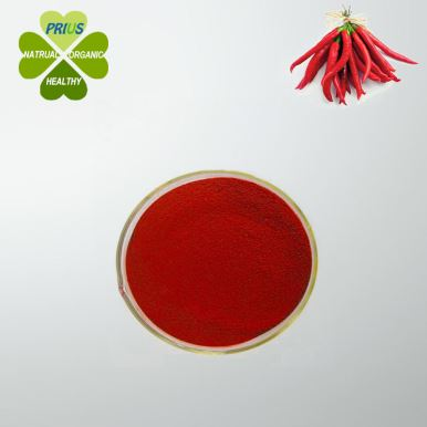 Paprika Extract Capsanthin